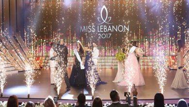 Photo of بيرلا الحلو ملكة على عرش جمال لبنان 2017