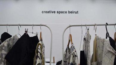 Photo of «خان الجوخ» في اسواق بيروت… ملتقى للمصممين والحرفيين