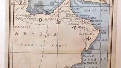 Photo of ندوة المهلب بن أبي صفرة الأزدي العماني  تبدأ بالتأكيد على عمانية هذه الشخصية التاريخية