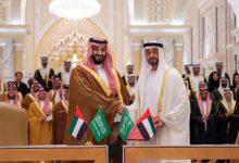 Photo of بن سلمان يدعو الإمارات لحضور قمة العشرين في الرياض