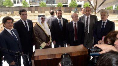 Photo of لبنان يطلق أعمال مشروع (متحف بيروت التاريخي) بتمويل كويتي