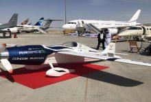 Photo of إزاحة الستار عن أول طائرة سباق كهربائية خلال معرض دبي للطيران