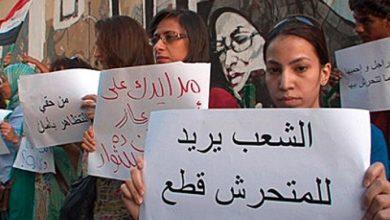 Photo of مكافحة التحرش الجنسي في مصر… انتصارات بعد سنوات من المقاومة