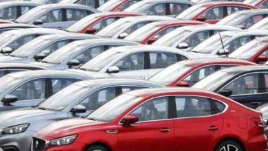 Photo of مبيعات السيارات في الصين تهبط للشهر 16 على التوالي