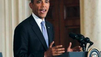 Photo of اوباما رئيساً لتحرير مجلة «وايرد»