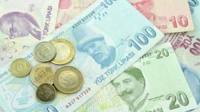 Photo of تركيا تخفض الضريبة على الودائع بالليرة وترفعها على الودائع بالعملات الأجنبية