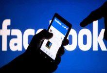 Photo of فايسبوك تعلن أنها حذفت 5,4 مليار حساب مزيف هذا العام