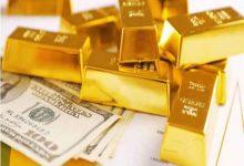 Photo of الذهب يرتفع بفعل استمرار مخاوف اتفاق التجارة والتباطؤ العالمي