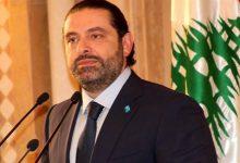 Photo of الحريري يحسم موقفه: كلفوا غيري لتشكيل الحكومة