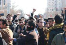 Photo of الاحتجاجات في إيران: مقتل شرطي في كرمانشاه وعشرات الموقوفين في يزد