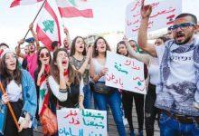 Photo of «أحد الإصرار» في لبنان يجمع آلاف المحتجين في الشوارع