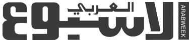 الاسبوع العربي احداث لبنانية عربية سياسية اقتصادية اجتماعية. Arabweek Lebanese and arab events, political and socio-economic