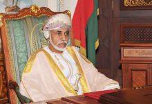 Photo of سلطنة عمان تحتفل بالعيد الوطني التاسع والأربعين