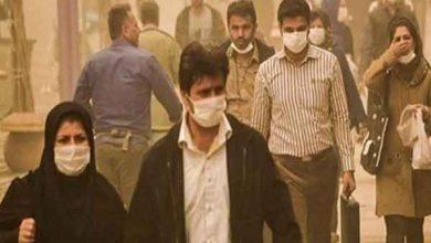 Photo of إغلاق المدارس في طهران بسبب تلوث الهواء