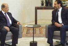 Photo of تأجيل الاستشارات النيابية الملزمة لتشكيل حكومة جديدة إلى الخميس