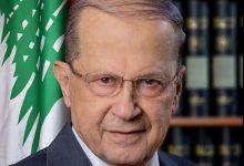 Photo of عون: سنواصل نضالنا كي تترسخ حقوق اللبنانيين بالعيش الكريم