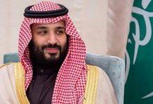Photo of السعودية اول دولة عربية تتولى رئاسة مجموعة العشرين