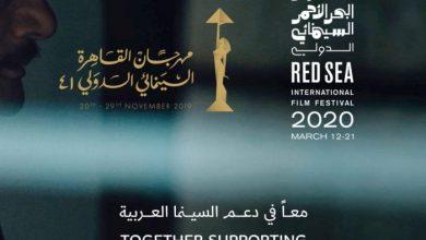 Photo of مهرجان البحر الأحمر السينمائي بجدة يكرم المخرج خيري بشارة