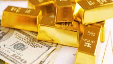 Photo of الذهب يسجل تغيراً طفيفاً قبيل اجتماع المركزي الأميركي