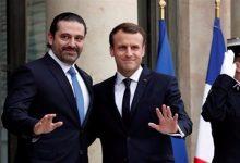 Photo of هل يحضر الحريري الاجتماع الدولي بشأن لبنان في باريس؟