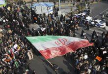 Photo of منظمة العفو الدولية ترفع الى 304 حصيلة قتلى الاحتجاجات في ايران