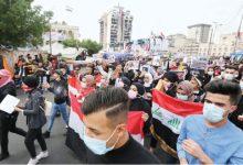 Photo of العراق: مفاوضات لتشكيل حكومة جديدة في ظل الاحتجاجات