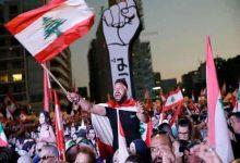Photo of لمن الغلبة… للطقم السياسي الفاشل ام للثوار؟