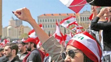 Photo of هل يقترب لبنان من تسمية رئيس حكومة جديد خلفا لسعد الحريري