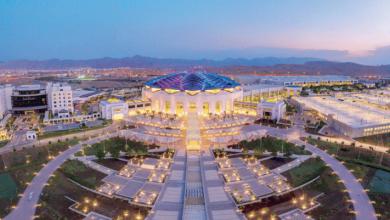 Photo of مركز عُمان للمؤتمرات والمعارض… إمكانيات ضخمة في صناعة مستقبل الفعاليات والأعمال