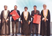 Photo of تكريم الفائزين بجائزة السلطان قابوس للثقافة والفنون والآداب