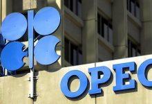 Photo of أوبك وحلفاؤها يستعدون لزيادة تخفيضات إنتاج النفط