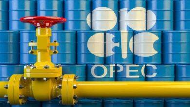 Photo of اتفاق بين أوبك وحلفائها على خفض إضافي لإنتاج النفط