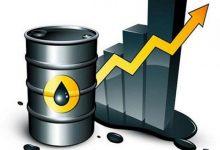 Photo of أسعار النفط ترتفع في تعاملات هادئة في ظل تخفيضات الإنتاج