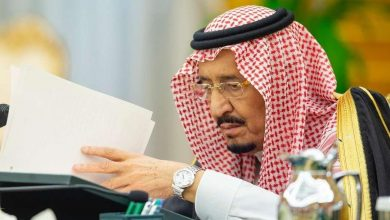 Photo of الملك سلمان يقدم ميزانية 2020 ويعد بتعزيز مسيرة التنمية