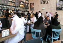 Photo of السعودية تلغي شرط تخصيص المطاعم لمدخلين واحد للعزاب والاخر للعائلات