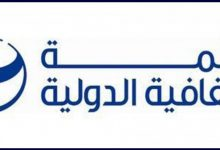 Photo of منظمة الشفافية: الفساد تفاقم على الـ 12 شهراً الماضية