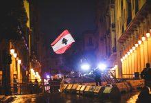 Photo of اشتباكات لليلة الثانية خلال احتجاجات في لبنان…#لبنان_ينتفض بعدسة إميلي ماضي