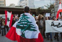 Photo of لا ثقة بحكومة التكنومحاصصة الثورة السلمية…#لبنان_ينتفض بعدسة اميلي ماضي