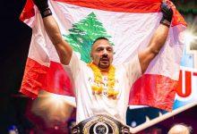 Photo of انجازات كبيرة للبناني العنداري في الرياضات القتالية على الصعيد العالمي