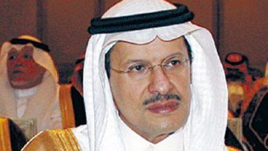 Photo of وزير الطاقة السعودي: المملكة ملتزمة باستقرار سوق النفط