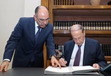 Photo of حكومة لبنانية من 20 وزيراً ابصرت النور ليلاً