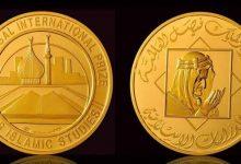 Photo of أكاديمي أسترالي يفوز بجائزة الملك فيصل في اللغة العربية والأدب