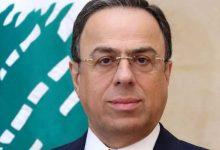 Photo of وزارة الاقتصاد حذرت محطات المحروقات من التلاعب بالعدادات