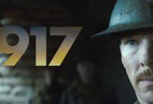 Photo of فيلم «1917» يفجر مفاجأة ويقتنص جائزة أفضل فيلم درامي في حفل جوائز غولدن غلوب