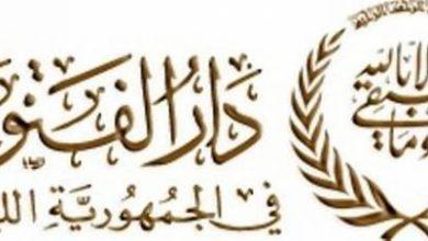 Photo of دار الفتوى نفت تدخل دريان في تشكيل الحكومة