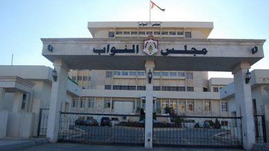 Photo of الأردن: مجلس النواب يقر بالأغلبية مقترح مشروع قانون لحظر استيراد الغاز الإسرائيلي