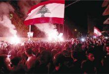 Photo of اندلاع اشتباكات لليلة الثانية خلال احتجاجات في لبنان