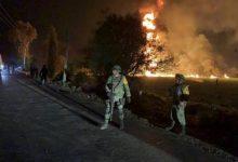 Photo of أربعة قتلى في حريق أنبوب للنفط في نيجيريا