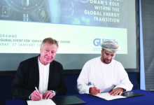 Photo of افتتاح مركز عمان للهيدروجين لتعزيز صناعة الطاقة النظيفة
