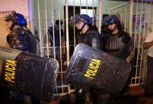Photo of فرار نحو ثمانين سجيناً من اخطر العصابات عبر نفق في باراغواي